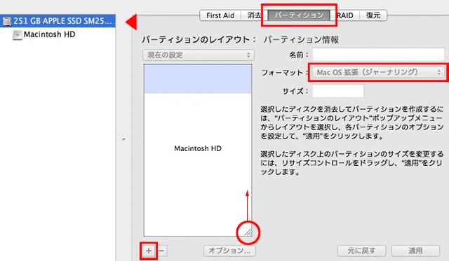 screen-2014-02-06-12.38.15
